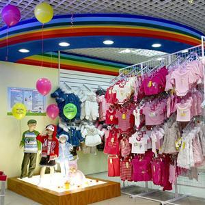 Детские магазины Варгашей