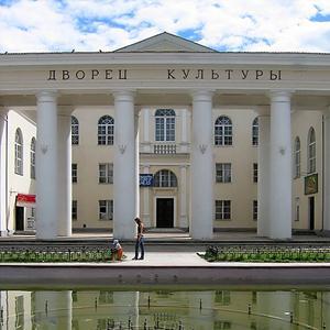 Дворцы и дома культуры Варгашей