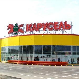 Гипермаркеты Варгашей
