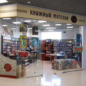 Книжные магазины Варгашей