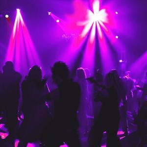 Ночные клубы Варгашей