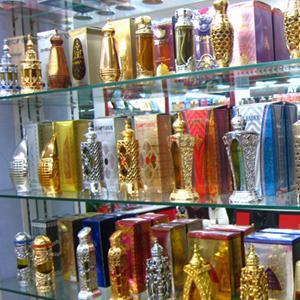 Парфюмерные магазины Варгашей