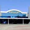 Аэропорты в Варгашах