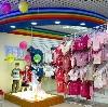 Детские магазины в Варгашах