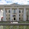 Дворцы и дома культуры в Варгашах