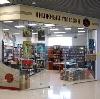 Книжные магазины в Варгашах