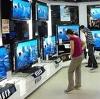 Магазины электроники в Варгашах
