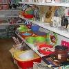 Магазины хозтоваров в Варгашах