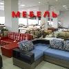 Магазины мебели в Варгашах
