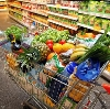 Магазины продуктов в Варгашах
