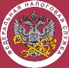Налоговые инспекции, службы в Варгашах