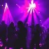 Ночные клубы в Варгашах