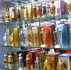 Парфюмерные магазины в Варгашах