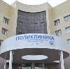 Поликлиники в Варгашах