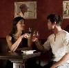 Рестораны, кафе, бары в Варгашах