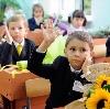 Школы в Варгашах