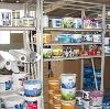 Строительные магазины в Варгашах