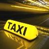 Такси в Варгашах
