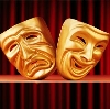 Театры в Варгашах