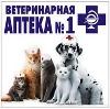 Ветеринарные аптеки в Варгашах