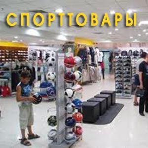 Спортивные магазины Варгашей