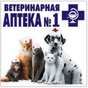 Ветеринарные аптеки Варгашей