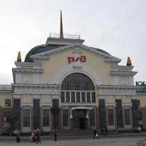 Железнодорожные вокзалы Варгашей